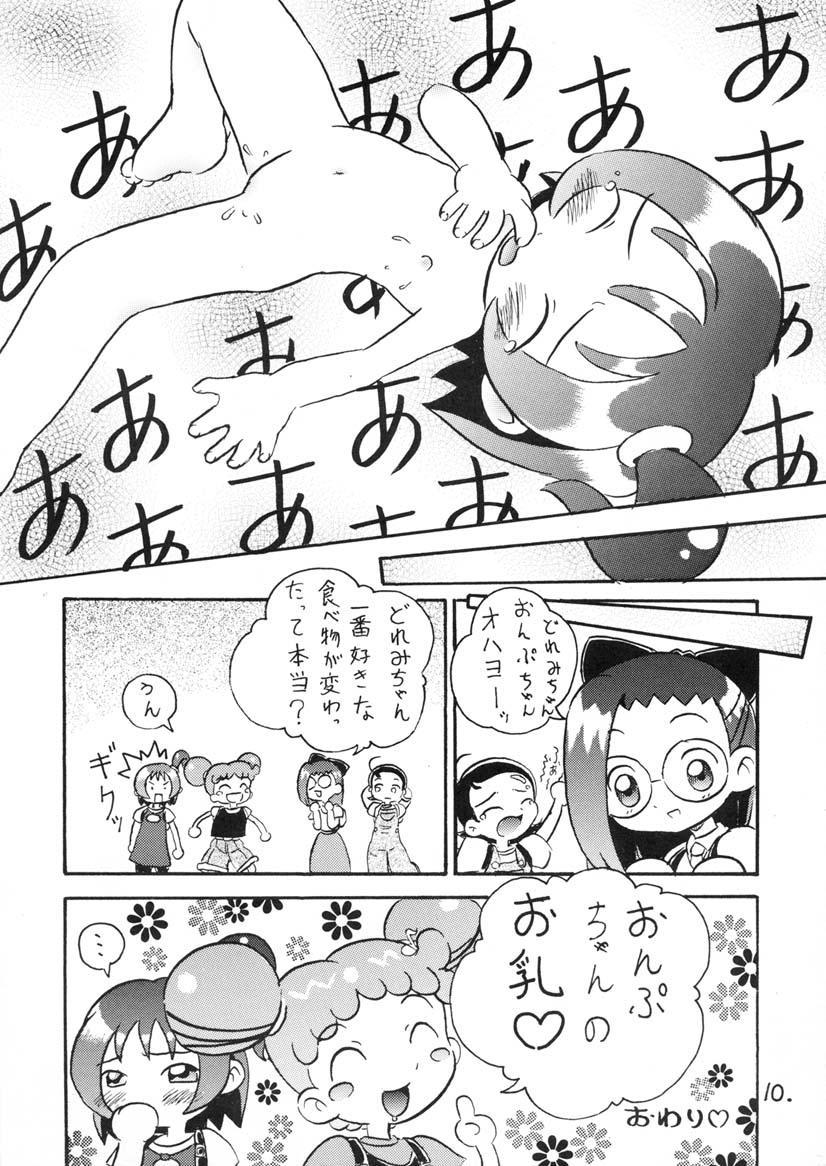 Onpuchan Service Chu!! 8