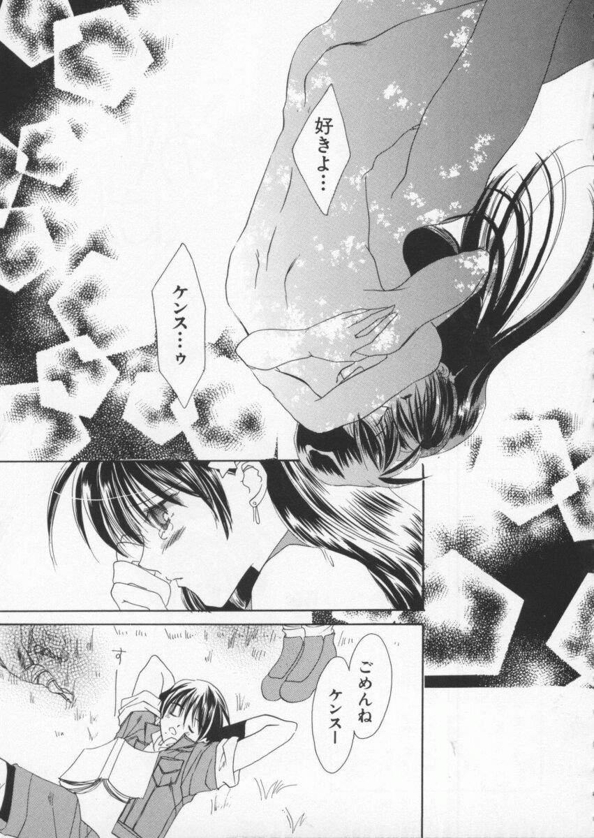 Dennou Butou Musume Vol 6 103