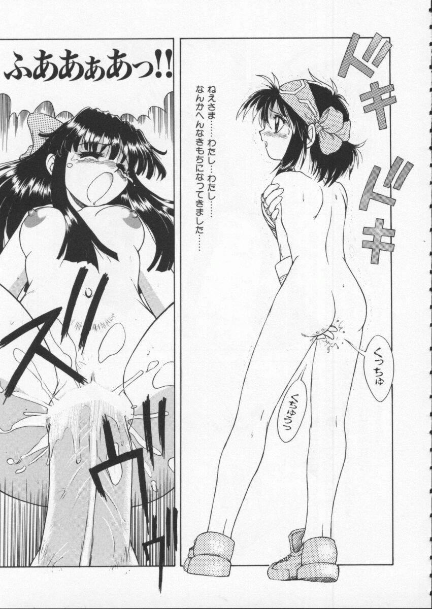 Dennou Butou Musume Vol 6 117