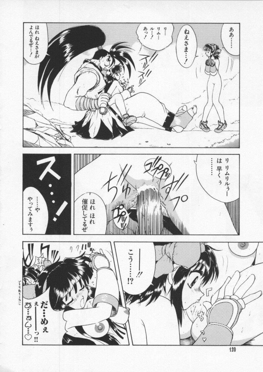 Dennou Butou Musume Vol 6 120