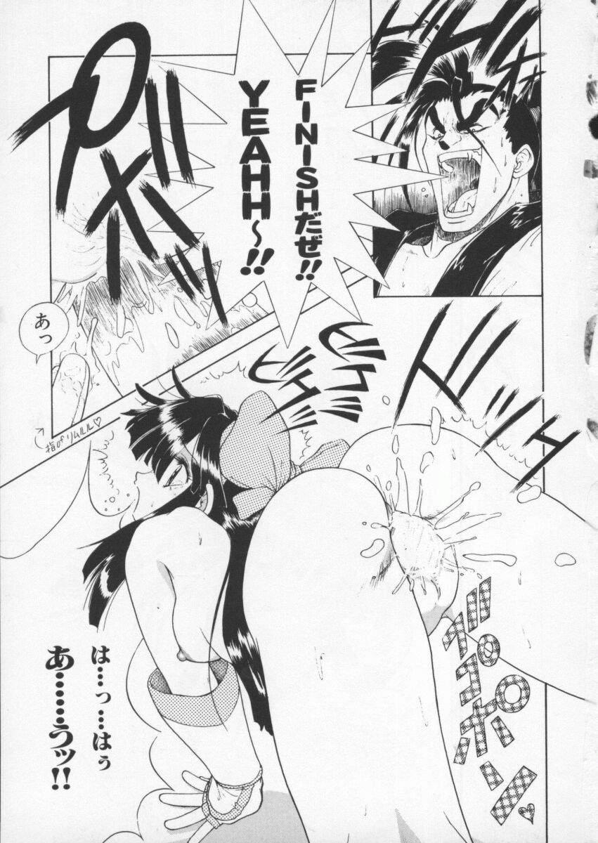 Dennou Butou Musume Vol 6 123