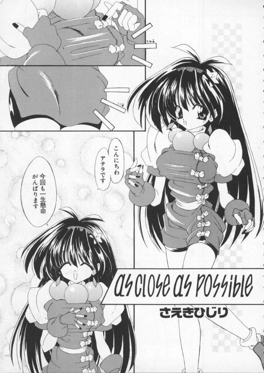 Dennou Butou Musume Vol 6 133