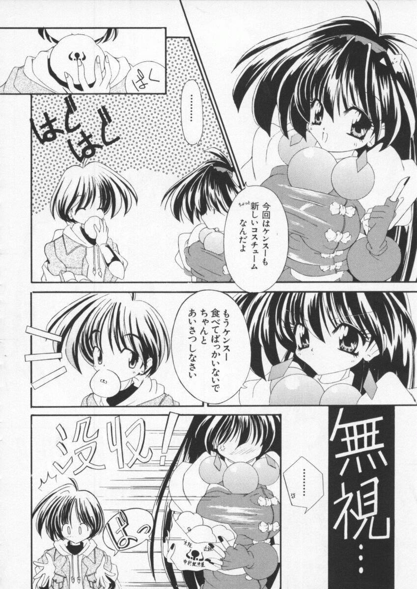 Dennou Butou Musume Vol 6 134