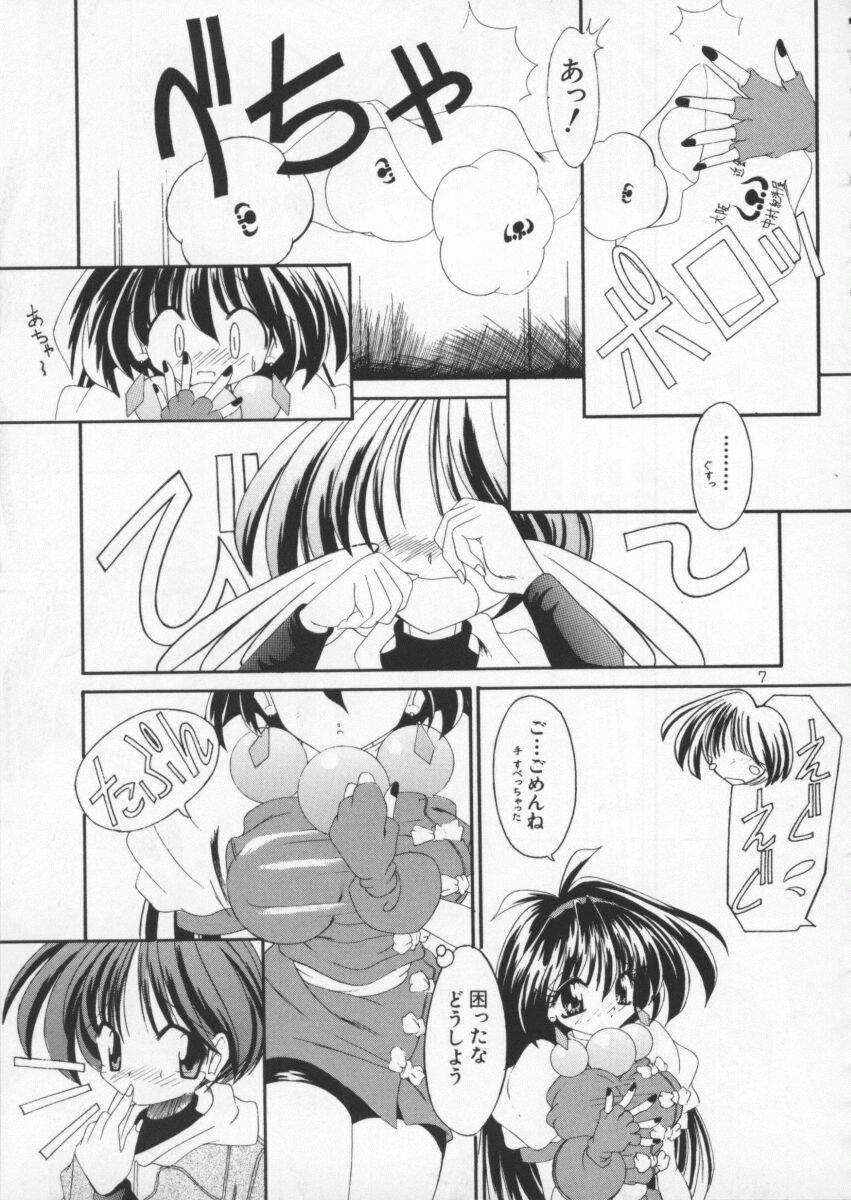 Dennou Butou Musume Vol 6 135