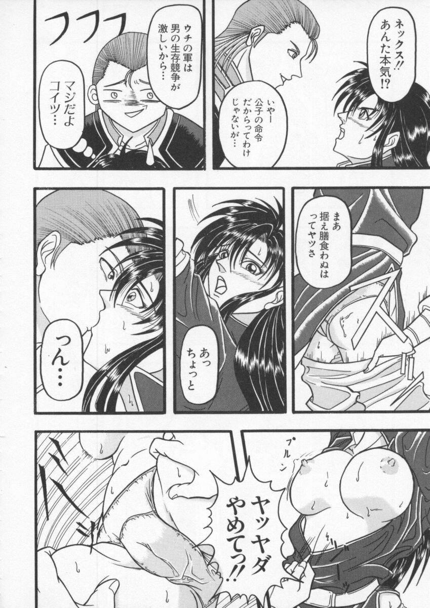 Dennou Butou Musume Vol 6 148