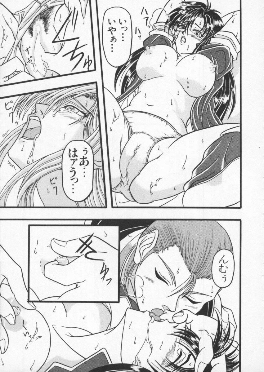 Dennou Butou Musume Vol 6 149
