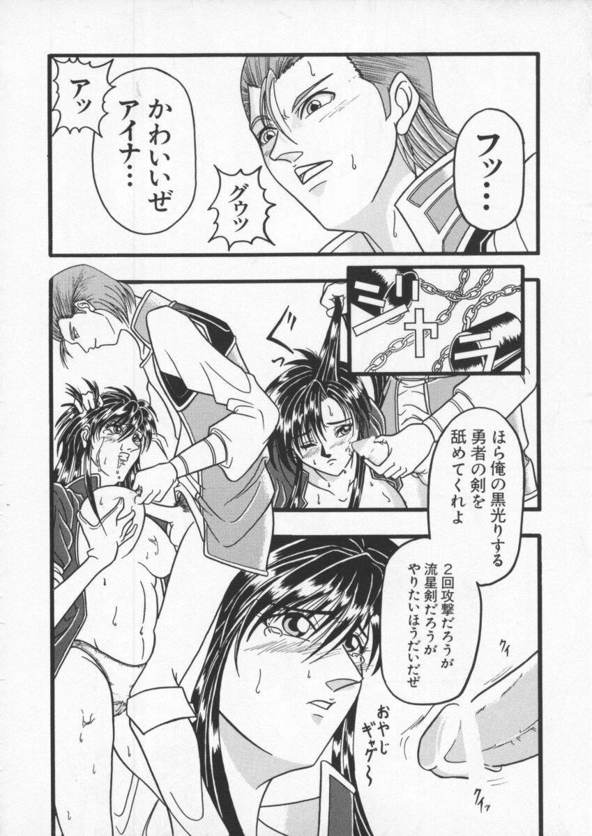 Dennou Butou Musume Vol 6 150