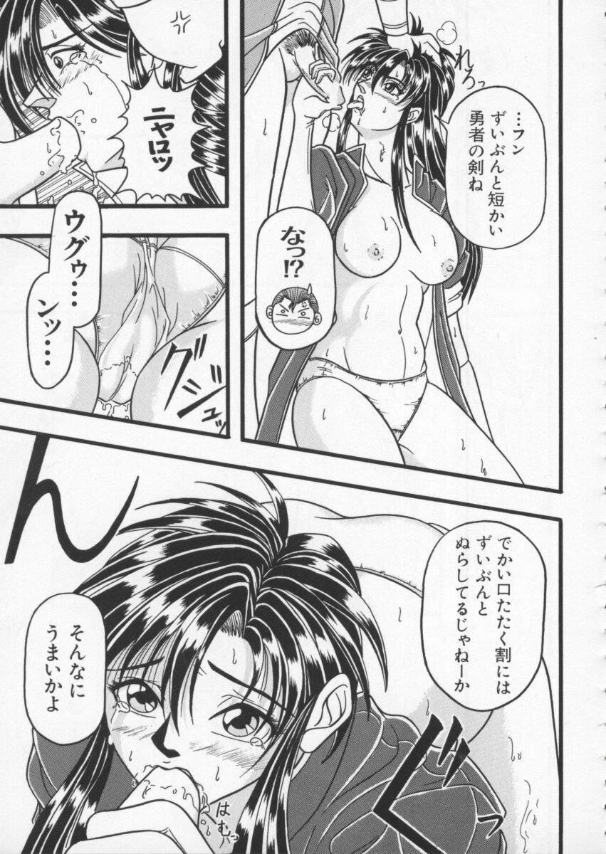 Dennou Butou Musume Vol 6 151