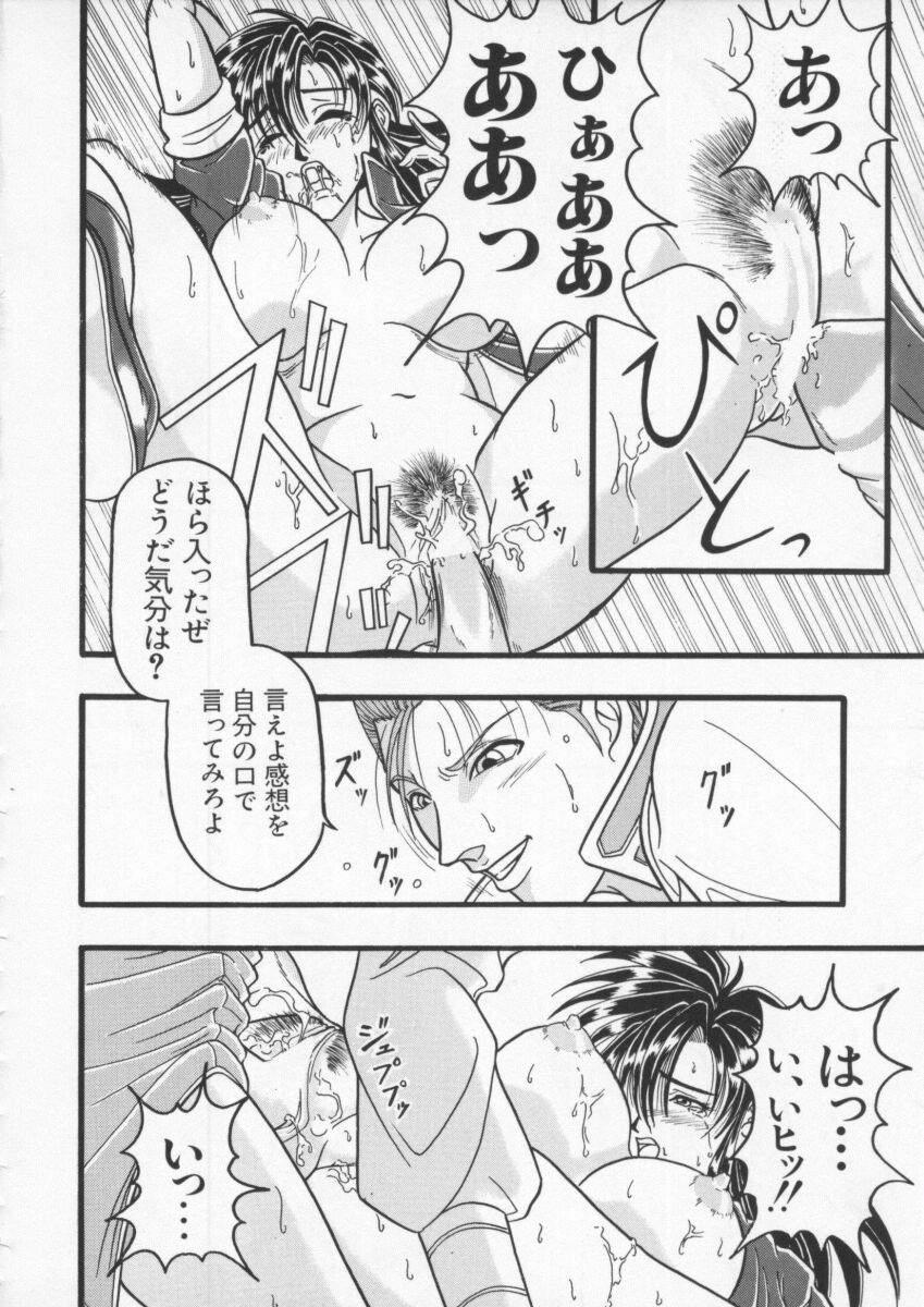 Dennou Butou Musume Vol 6 154