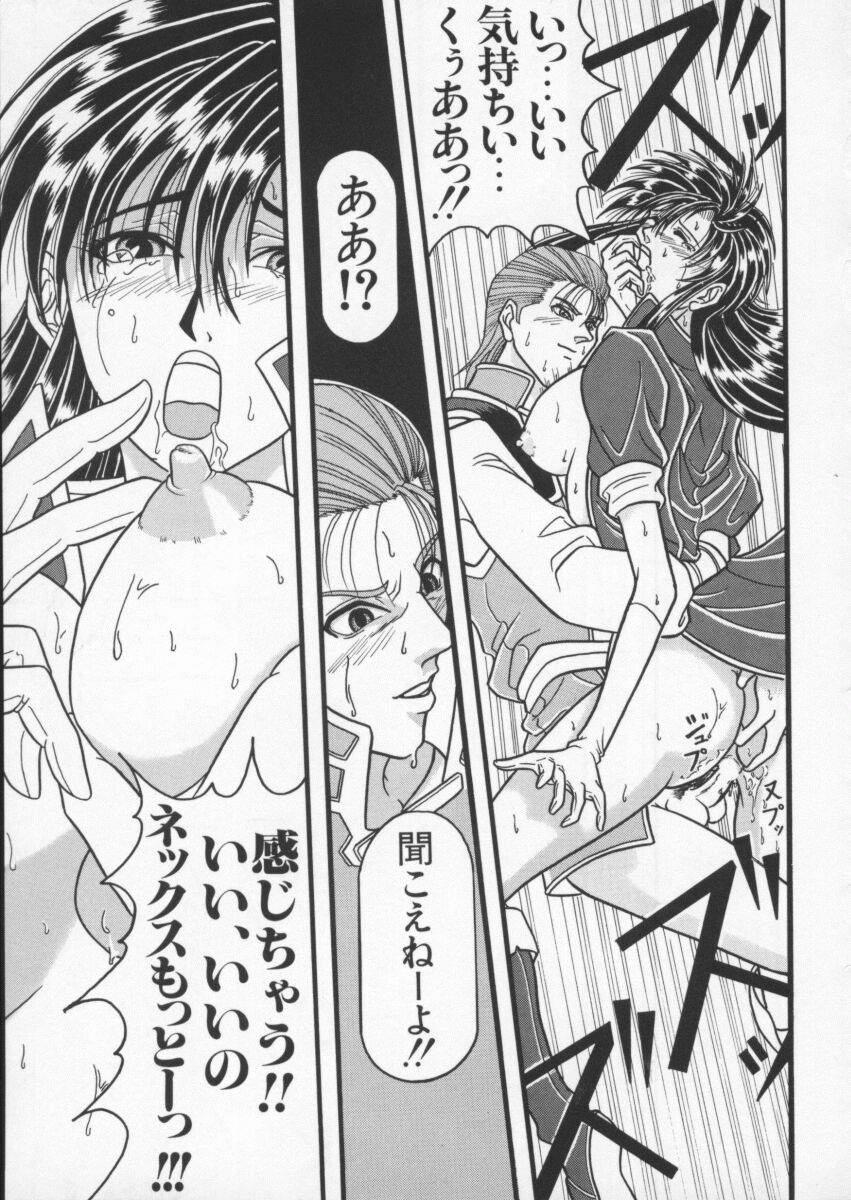 Dennou Butou Musume Vol 6 155