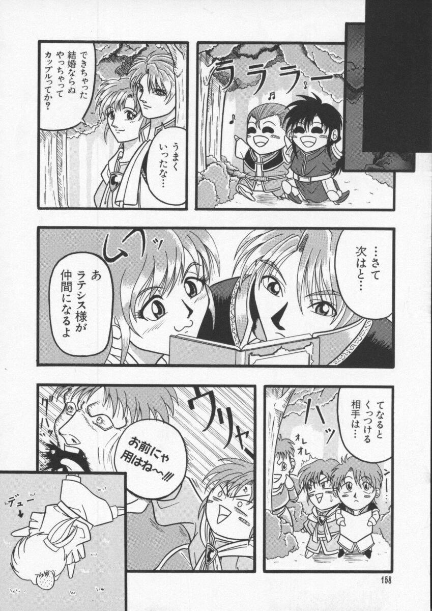 Dennou Butou Musume Vol 6 158