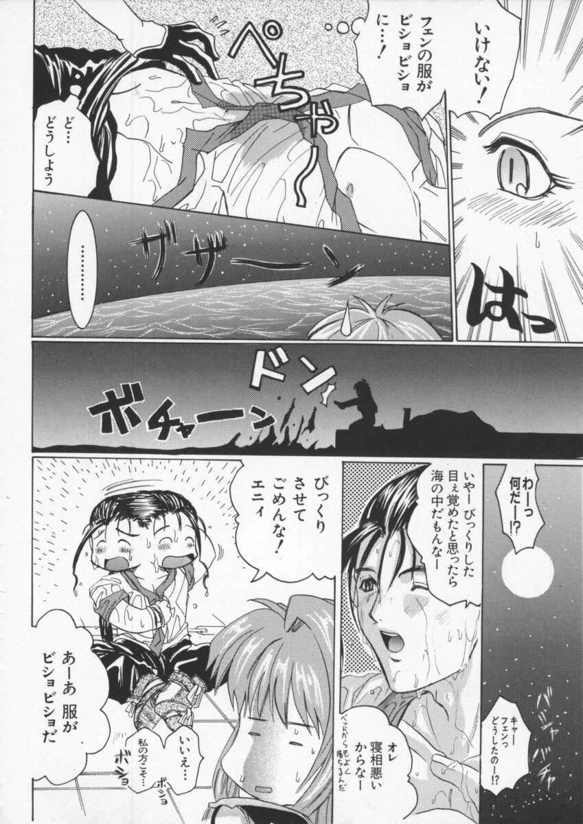 Dennou Butou Musume Vol 6 166