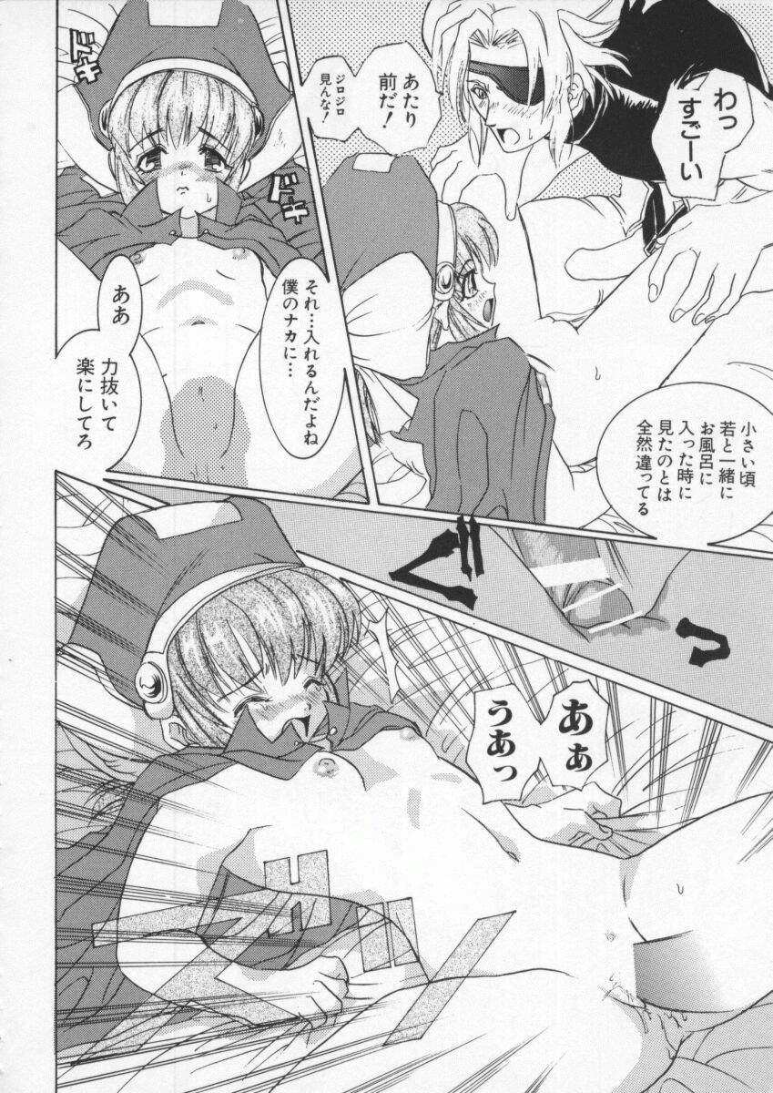 Dennou Butou Musume Vol 6 172