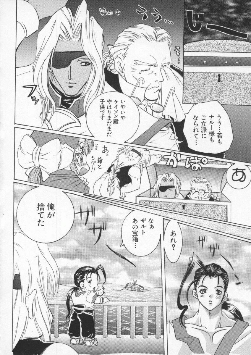 Dennou Butou Musume Vol 6 176