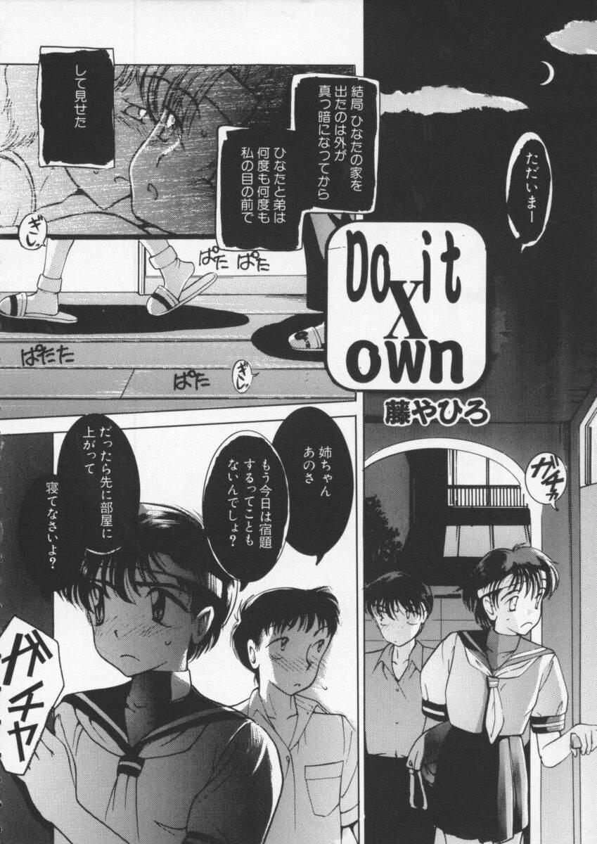 Dennou Butou Musume Vol 6 22