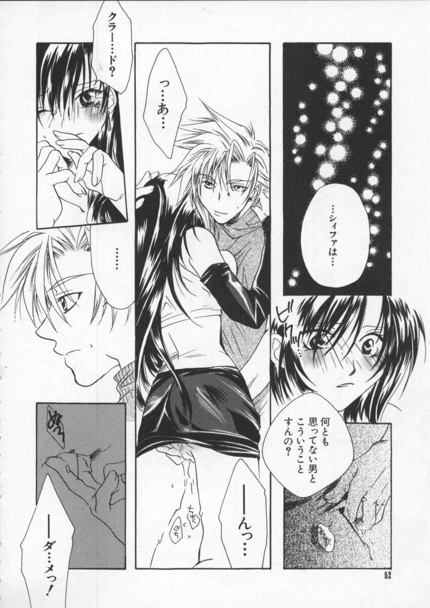 Dennou Butou Musume Vol 6 52