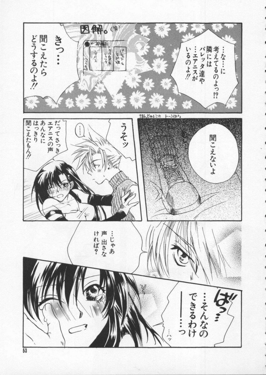 Dennou Butou Musume Vol 6 53