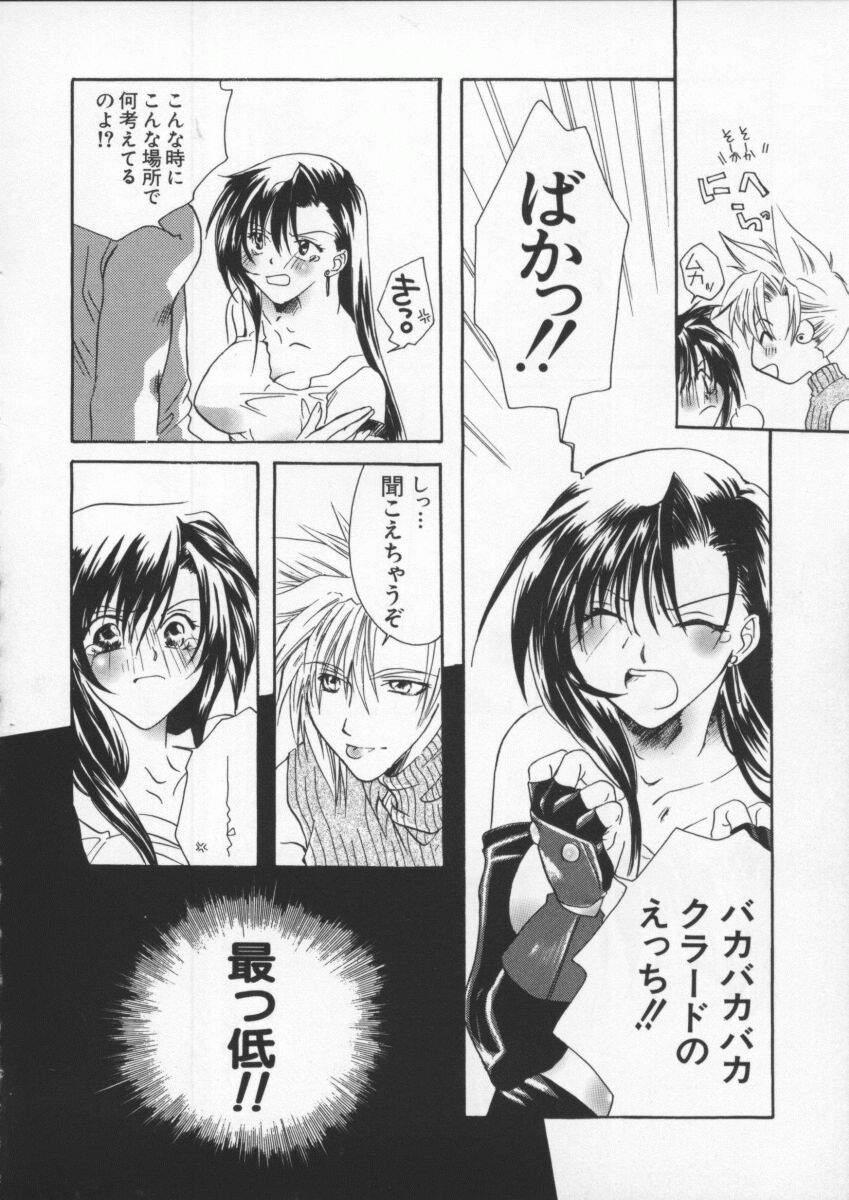 Dennou Butou Musume Vol 6 54