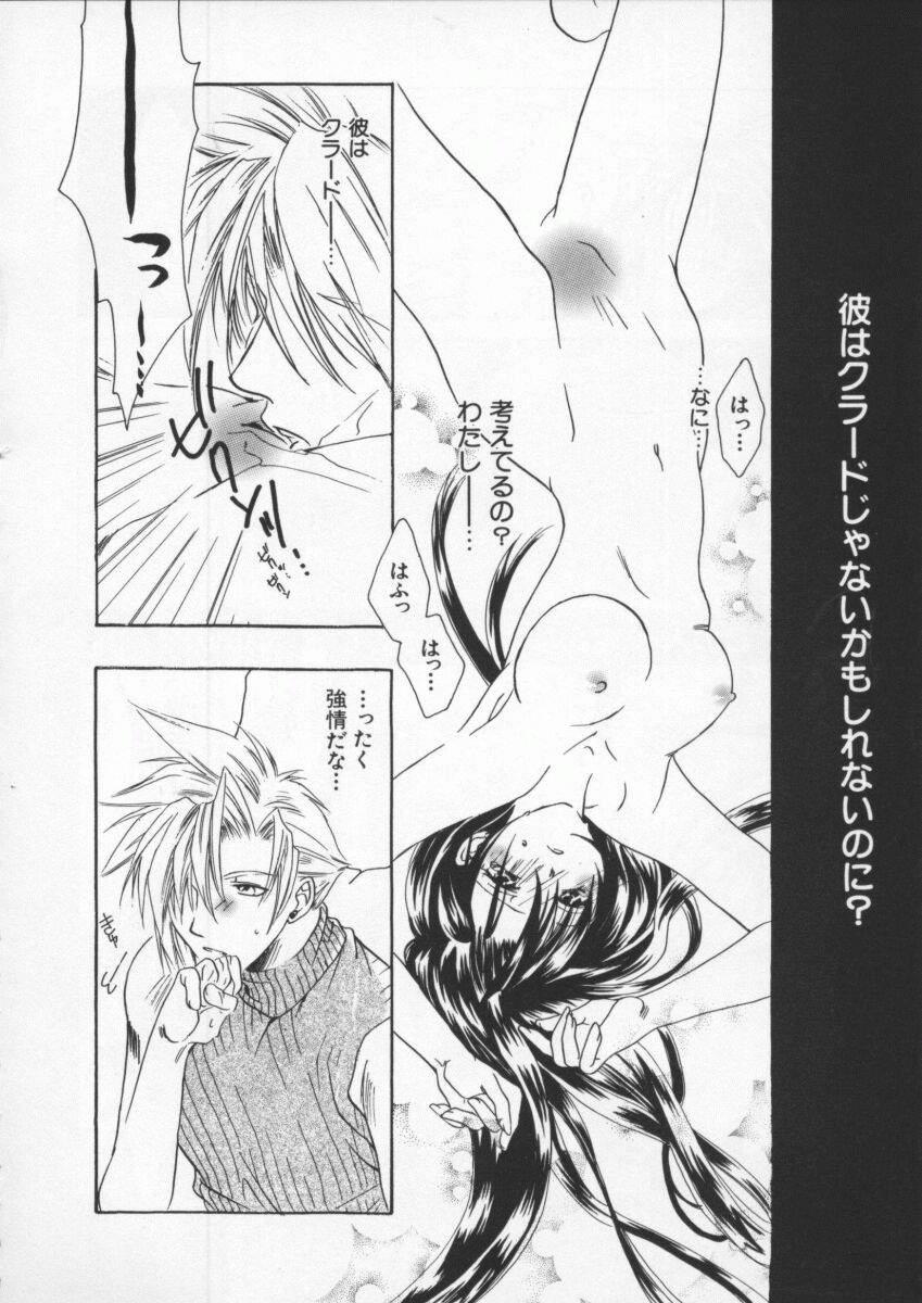 Dennou Butou Musume Vol 6 56