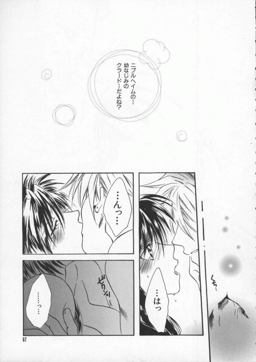 Dennou Butou Musume Vol 6 57