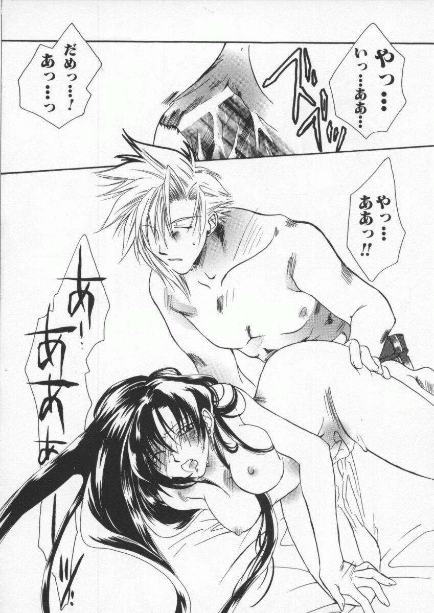 Dennou Butou Musume Vol 6 60