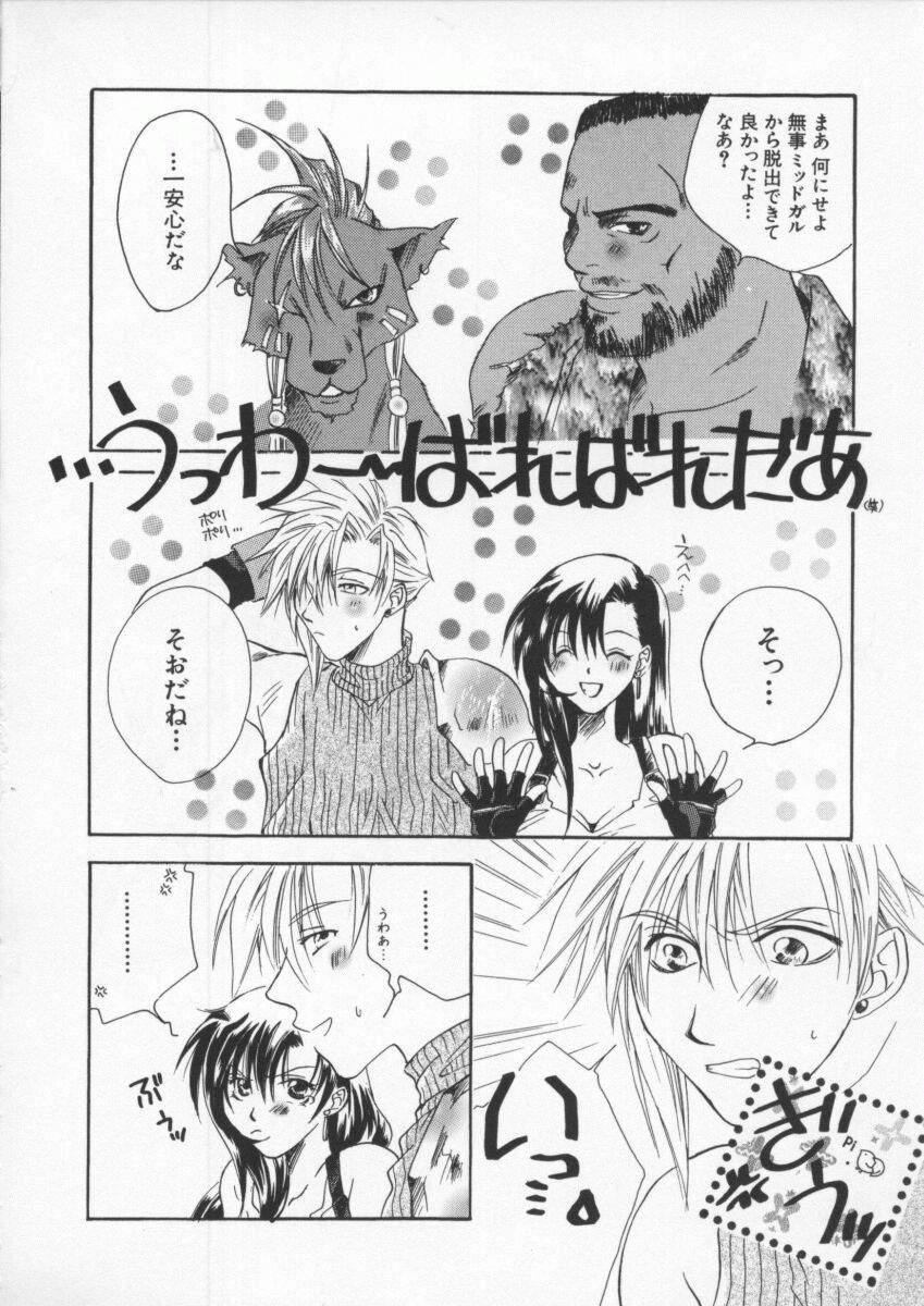 Dennou Butou Musume Vol 6 62