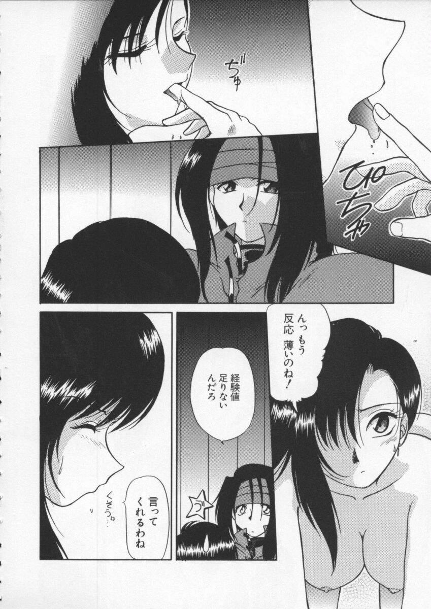 Dennou Butou Musume Vol 6 8