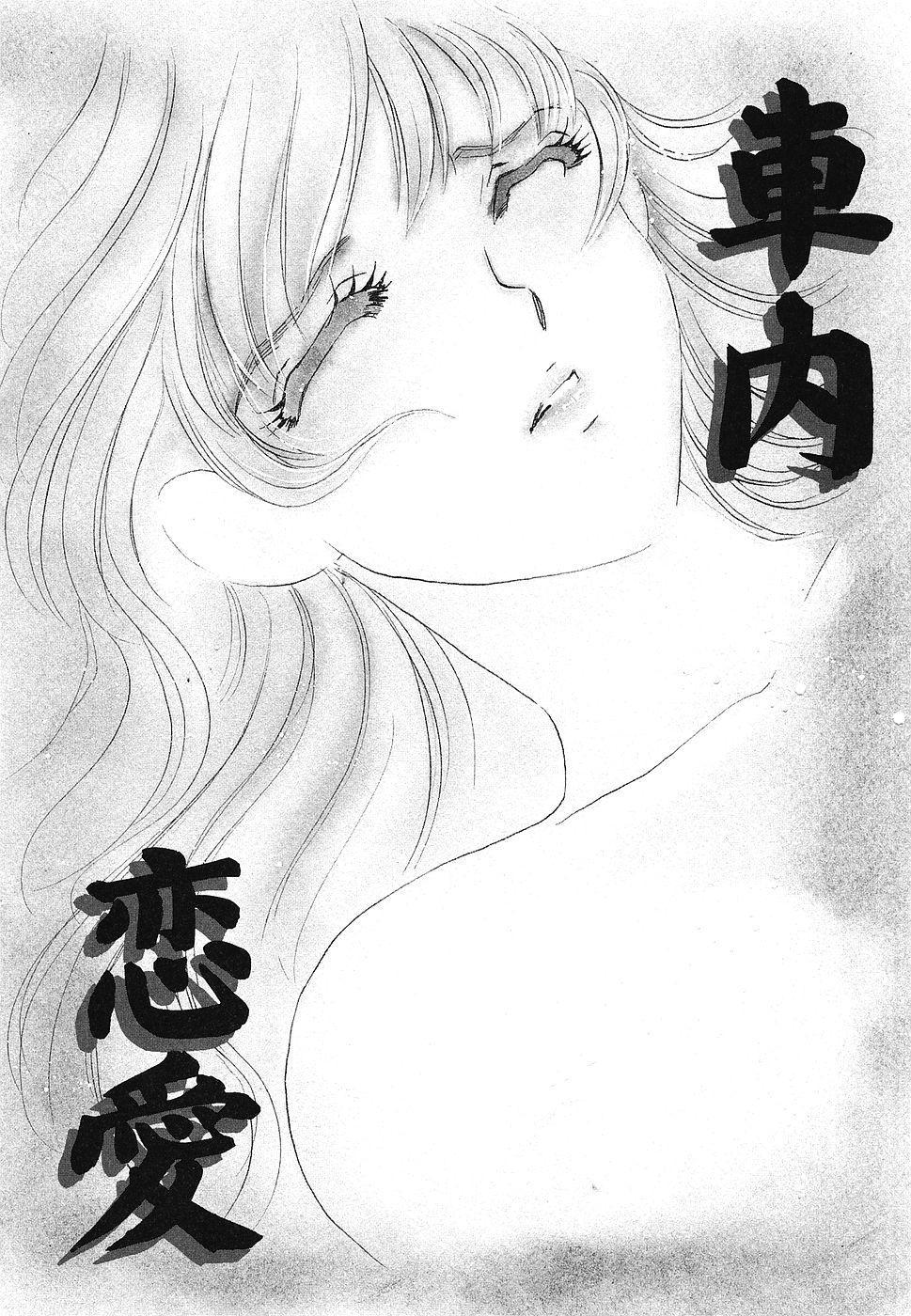 yurushite 46