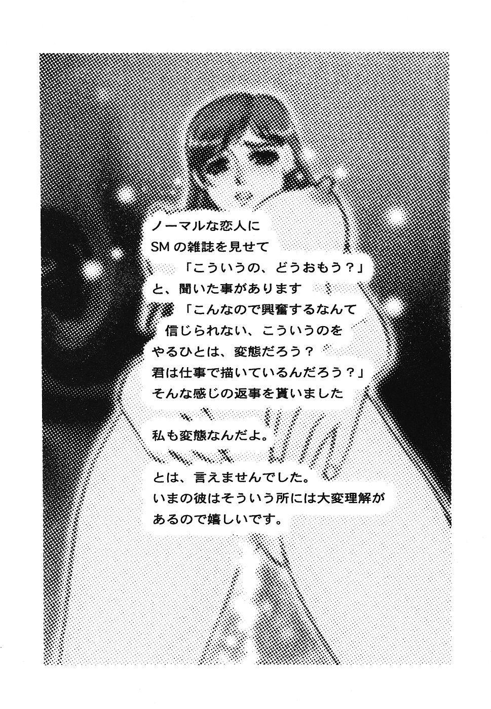 yurushite 97