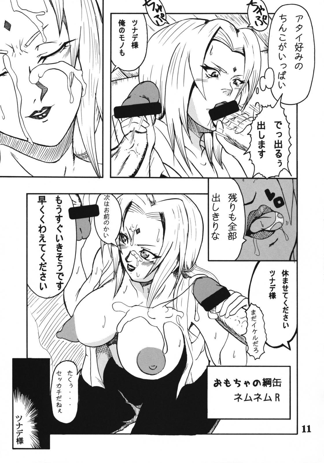 Koki no Tane 9