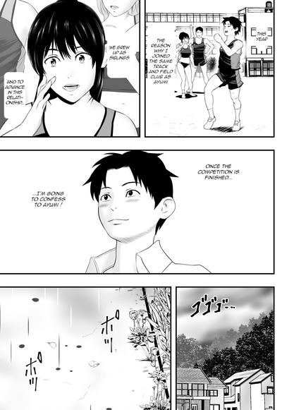 Tsuyu no Sha 7