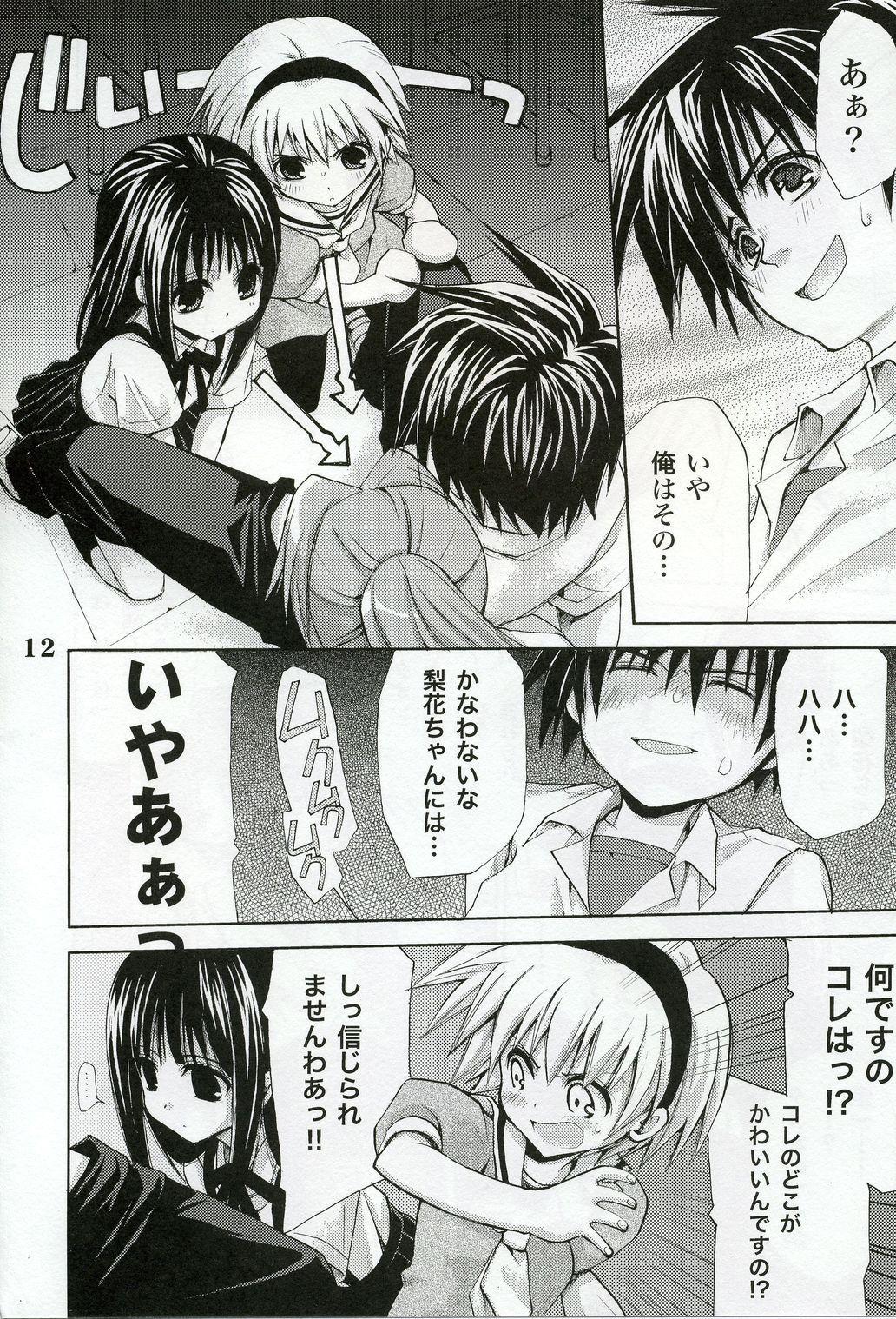 Higurashi no Koe to Kimi to 9
