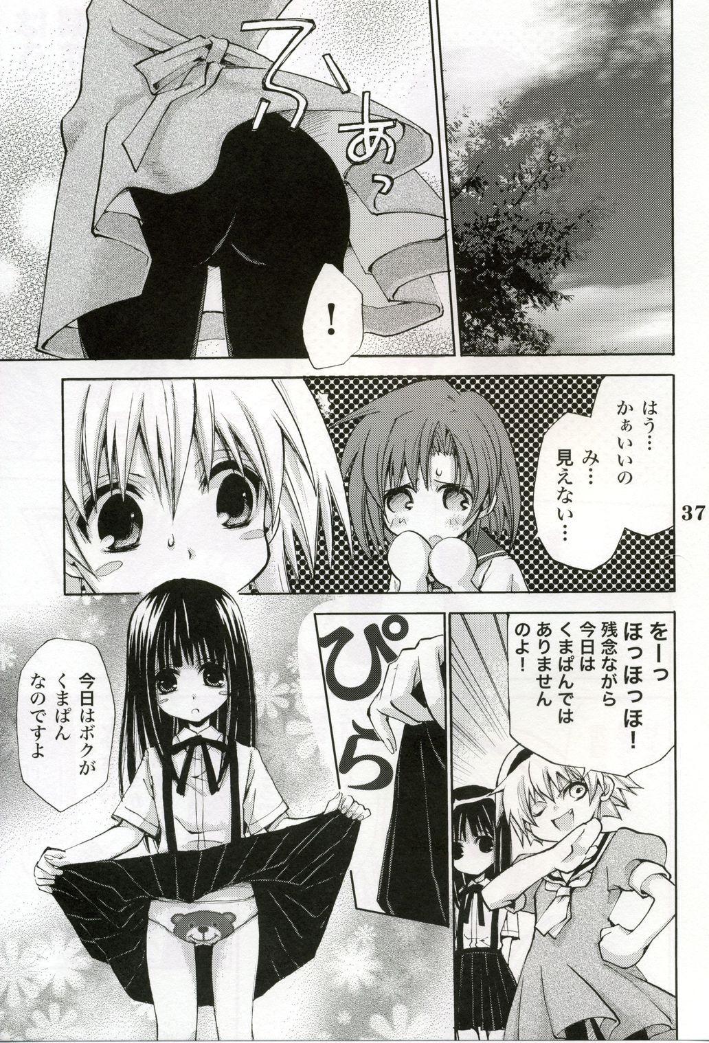 Higurashi no Koe to Kimi to 34