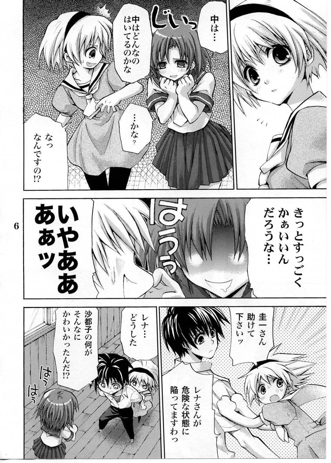 Higurashi no Koe to Kimi to 3