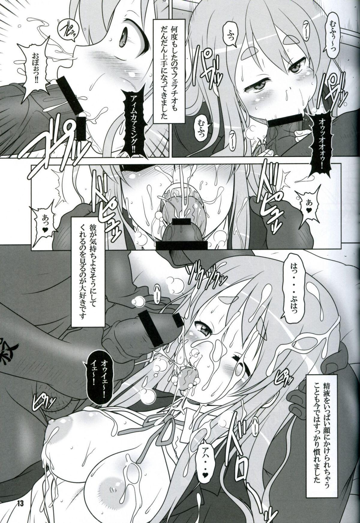 Kuroiro Jikan - Black Time 11