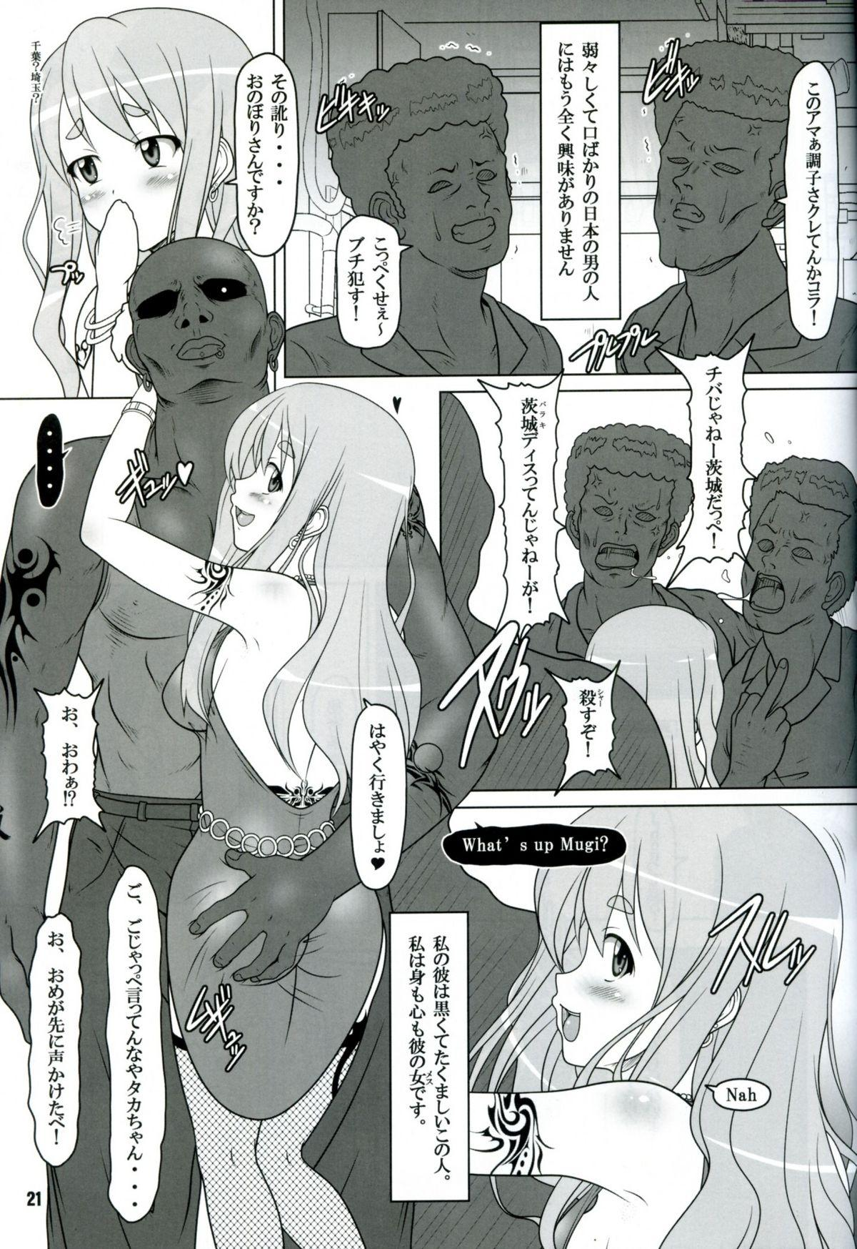 Kuroiro Jikan - Black Time 19