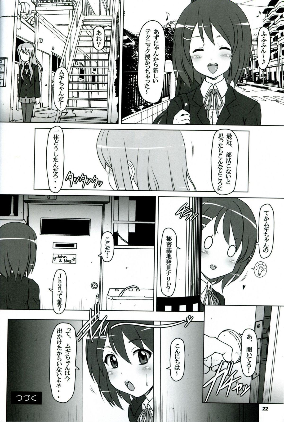 Kuroiro Jikan - Black Time 20