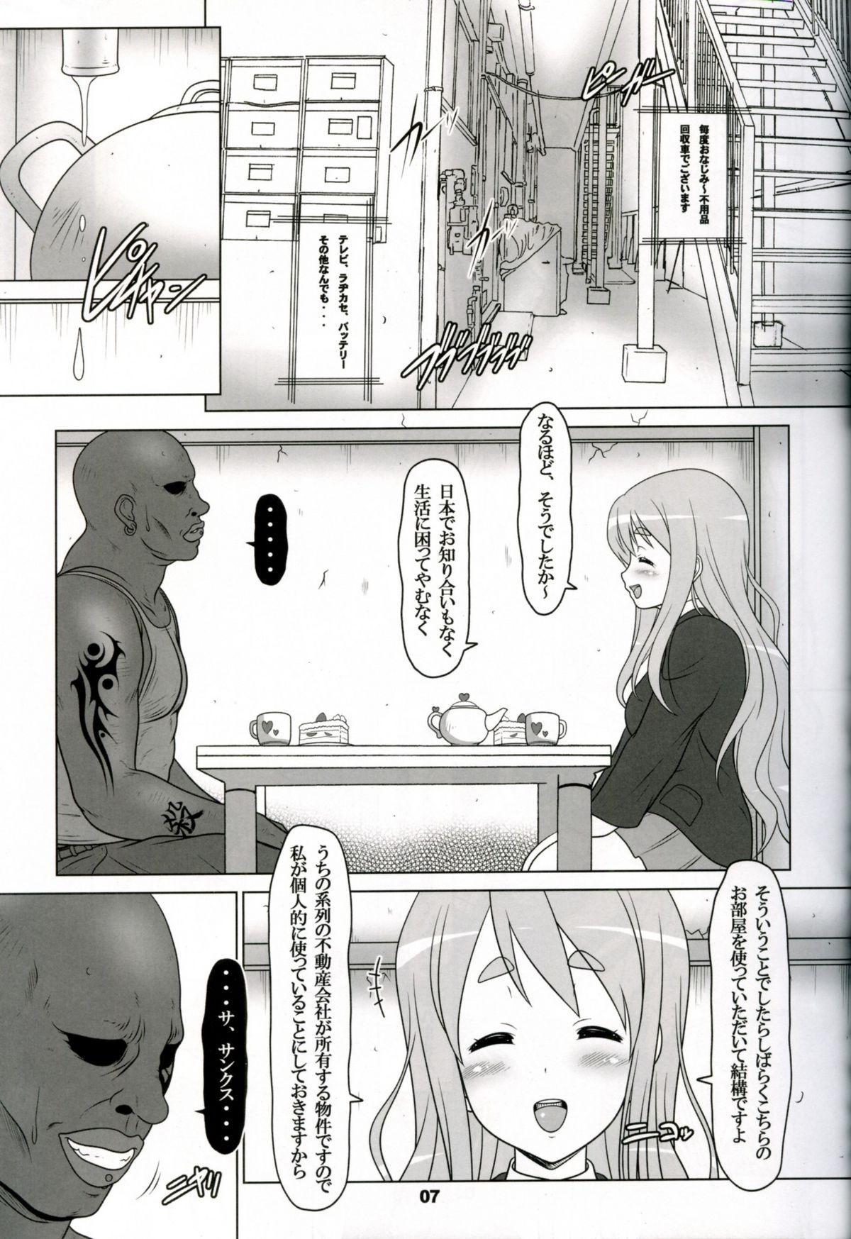 Kuroiro Jikan - Black Time 5