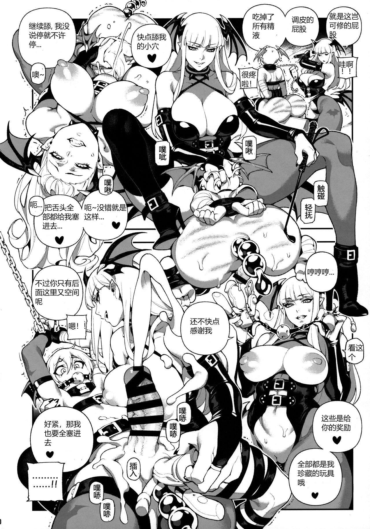 Fighter Girls Vampire 19