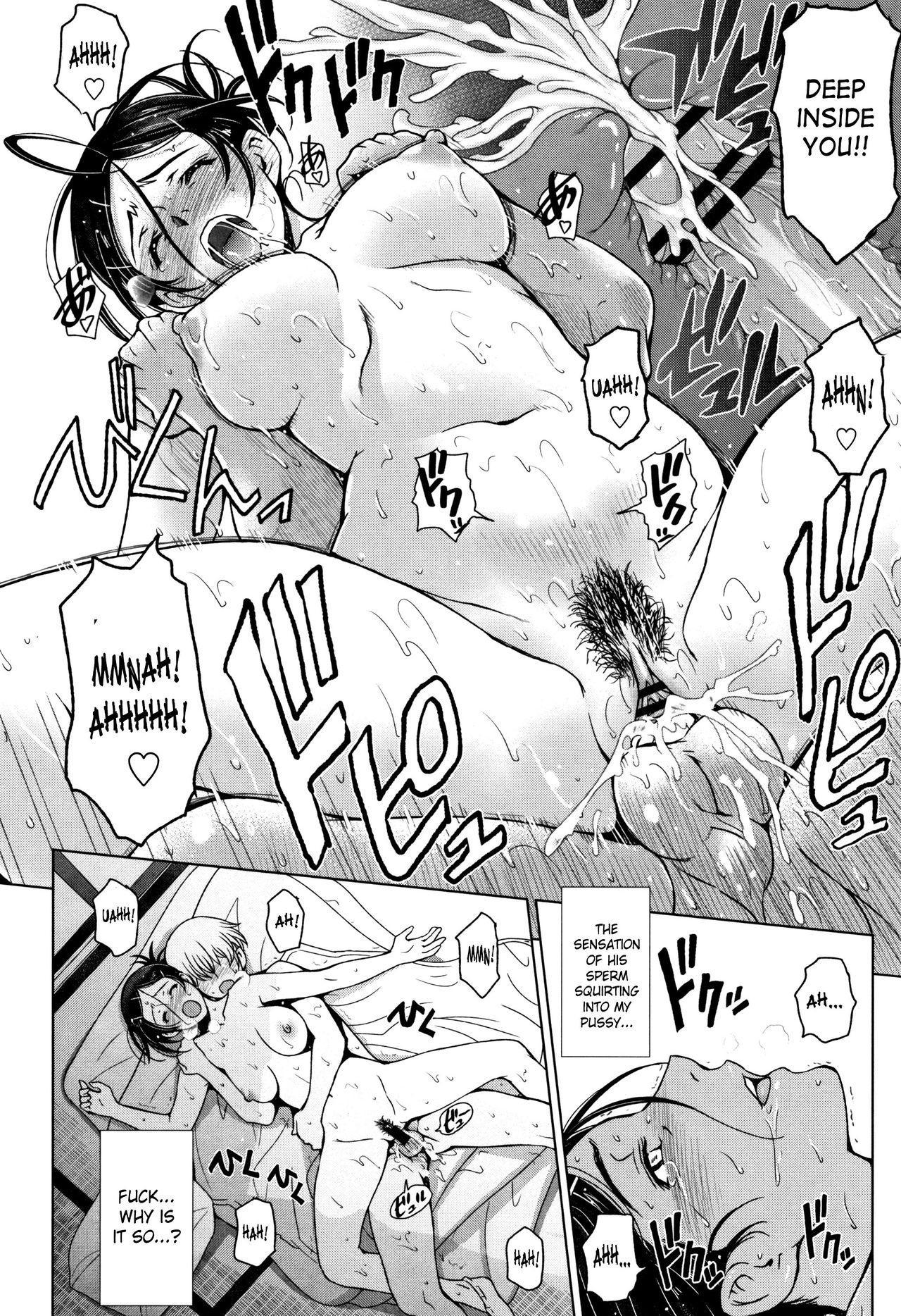 [Sena Youtarou] Natsu-jiru ~Ase ni Mamirete Gucchagucha~ Ch. 2-10 [English] [SaHa + Team Koinaka] 119