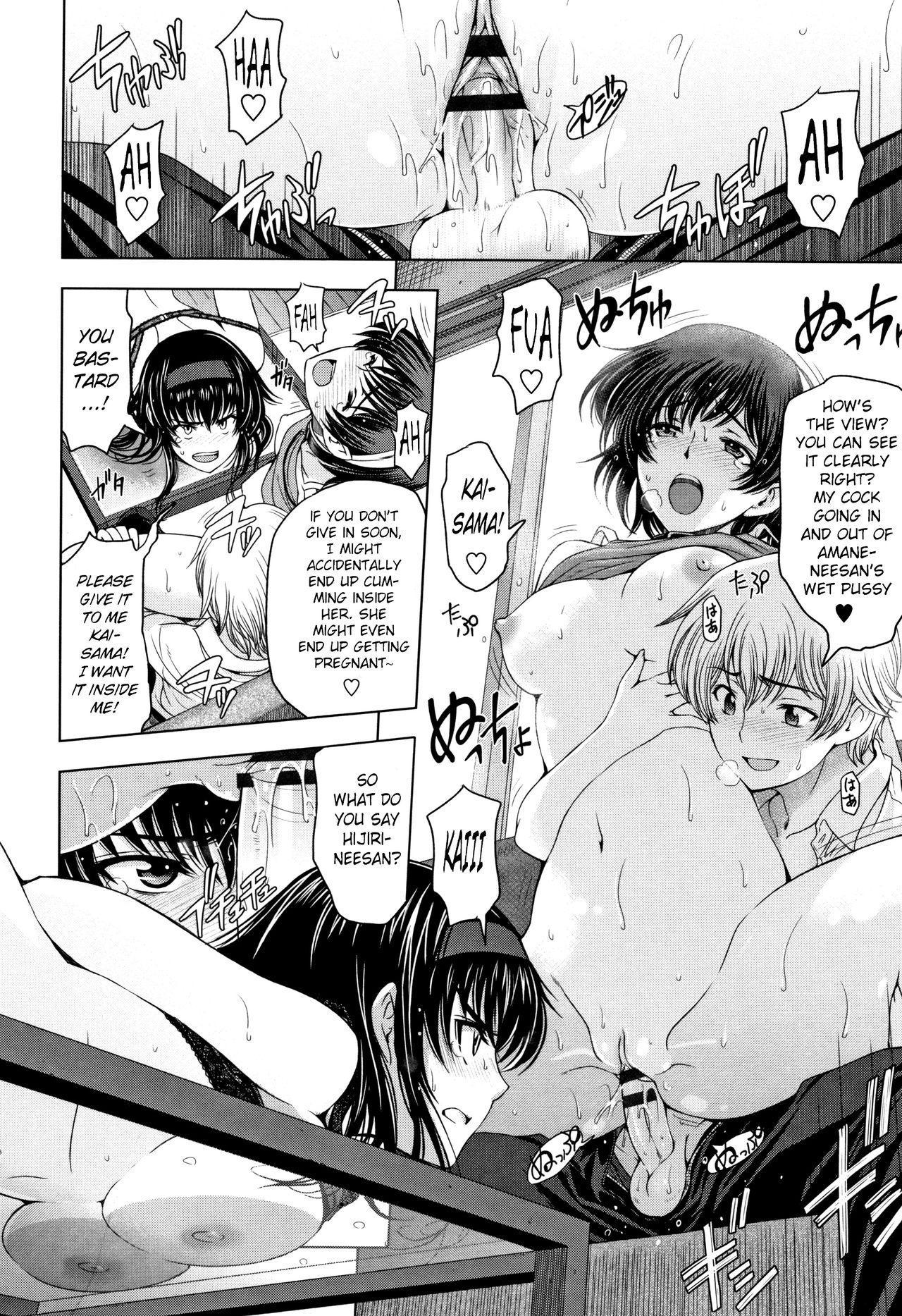 [Sena Youtarou] Natsu-jiru ~Ase ni Mamirete Gucchagucha~ Ch. 2-10 [English] [SaHa + Team Koinaka] 155