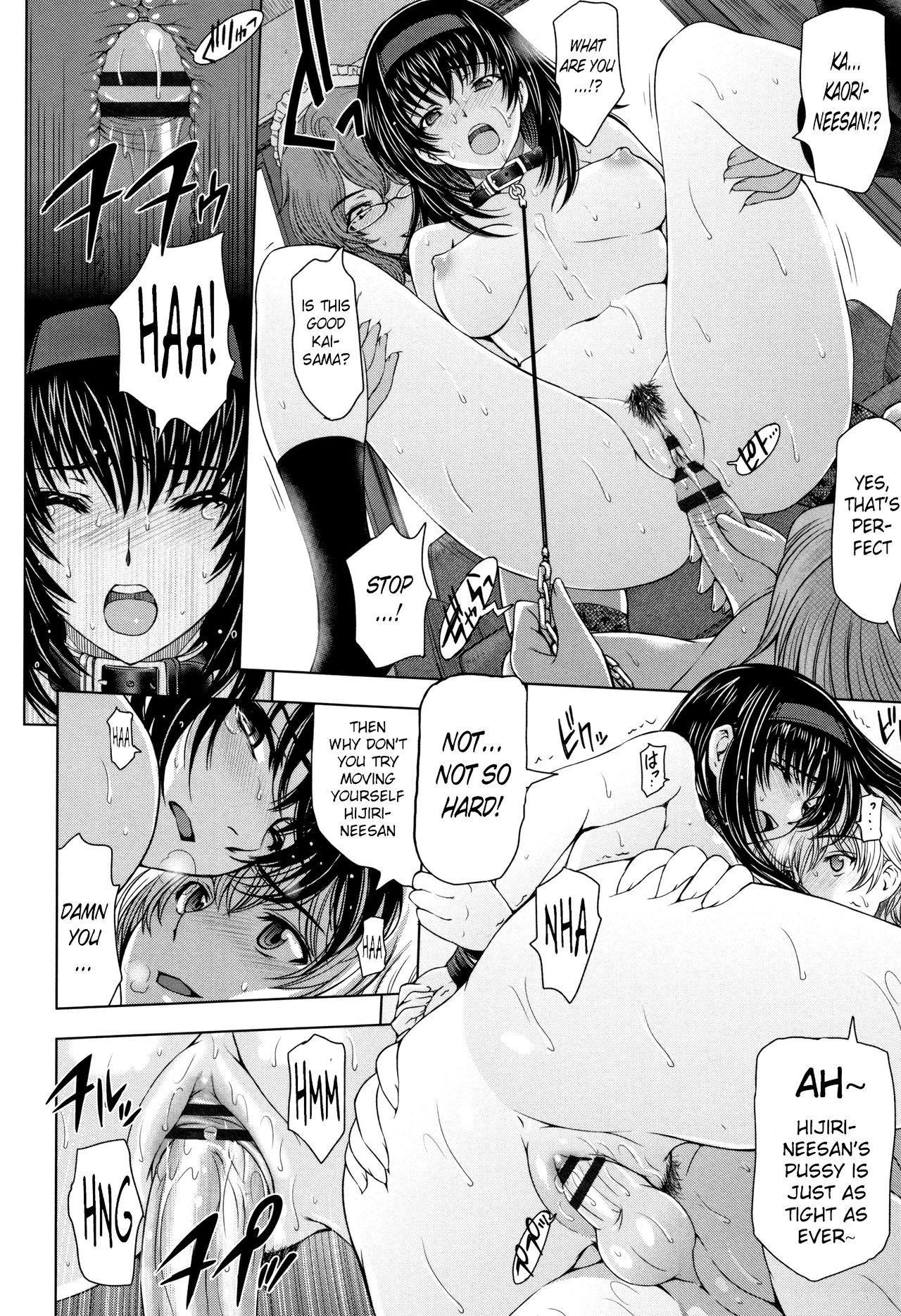 [Sena Youtarou] Natsu-jiru ~Ase ni Mamirete Gucchagucha~ Ch. 2-10 [English] [SaHa + Team Koinaka] 157
