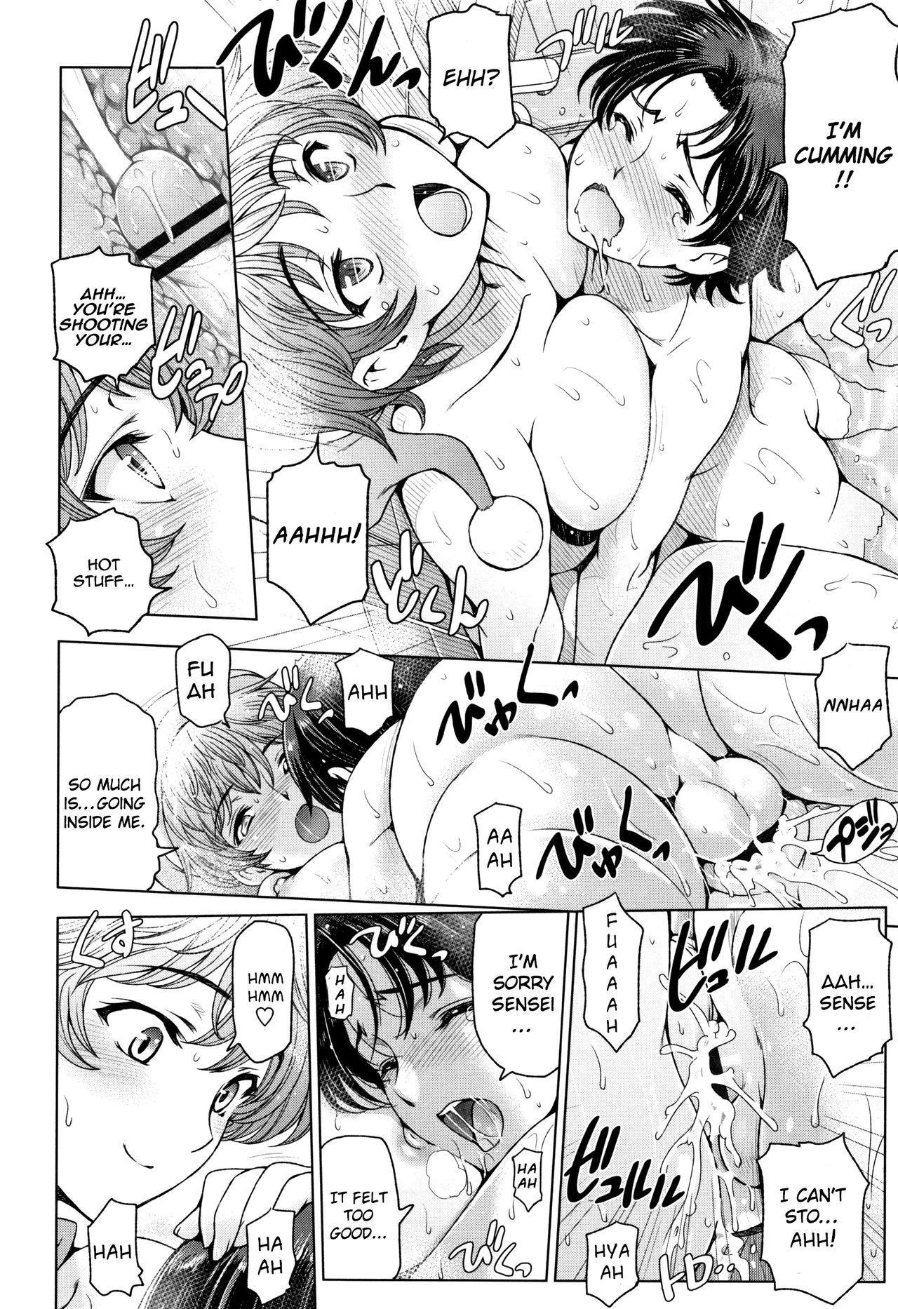 [Sena Youtarou] Natsu-jiru ~Ase ni Mamirete Gucchagucha~ Ch. 2-10 [English] [SaHa + Team Koinaka] 171