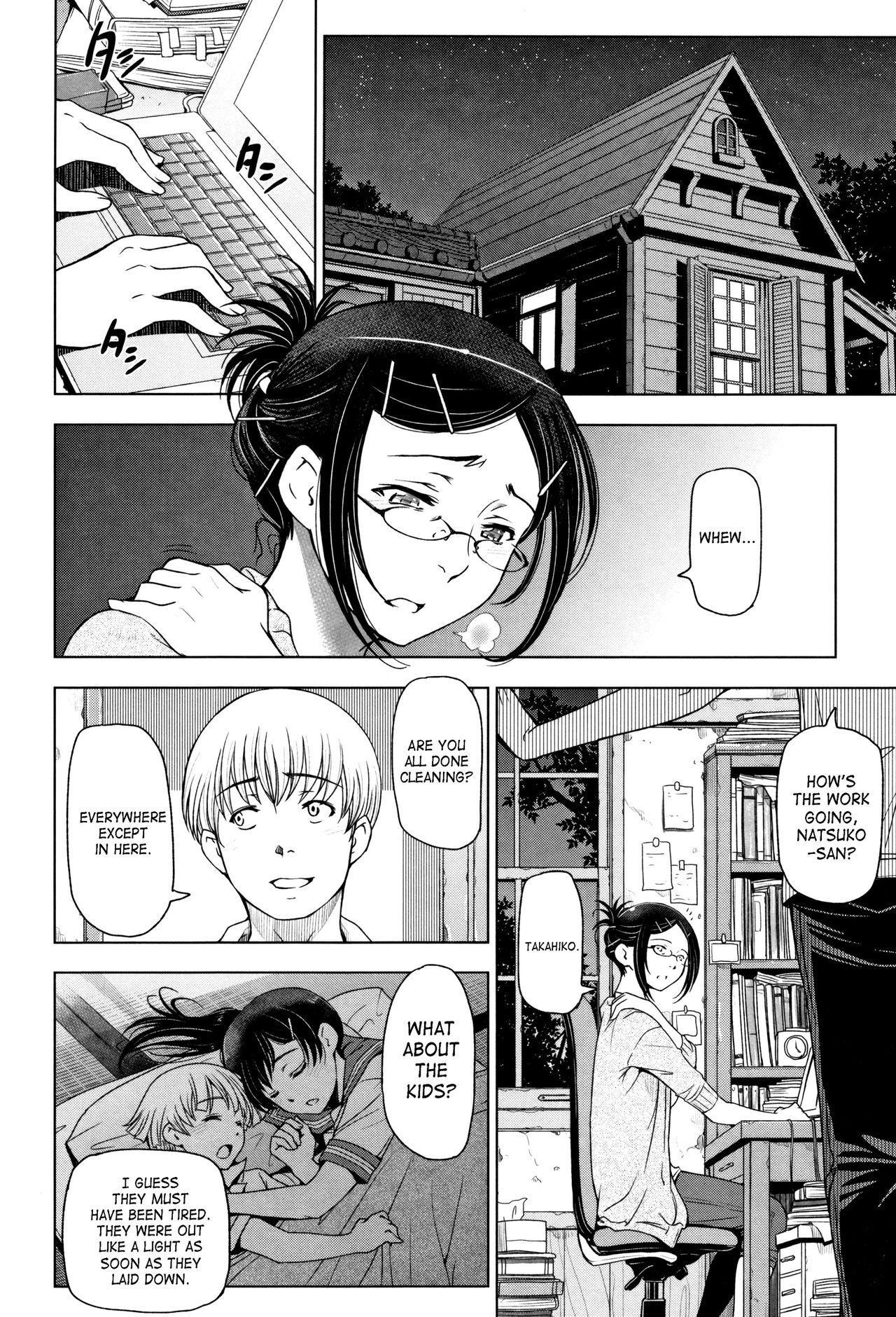 [Sena Youtarou] Natsu-jiru ~Ase ni Mamirete Gucchagucha~ Ch. 2-10 [English] [SaHa + Team Koinaka] 31