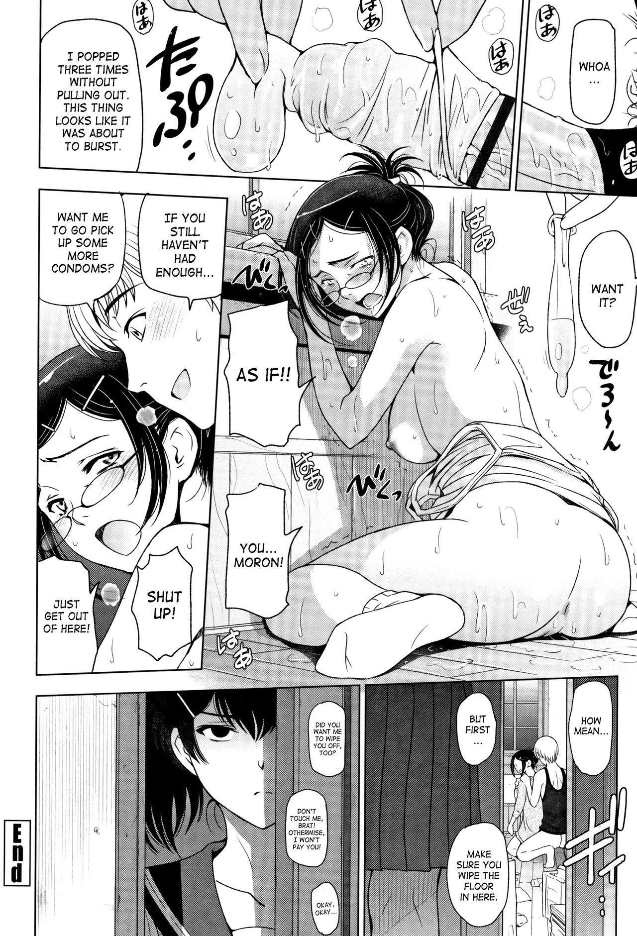 [Sena Youtarou] Natsu-jiru ~Ase ni Mamirete Gucchagucha~ Ch. 2-10 [English] [SaHa + Team Koinaka] 43