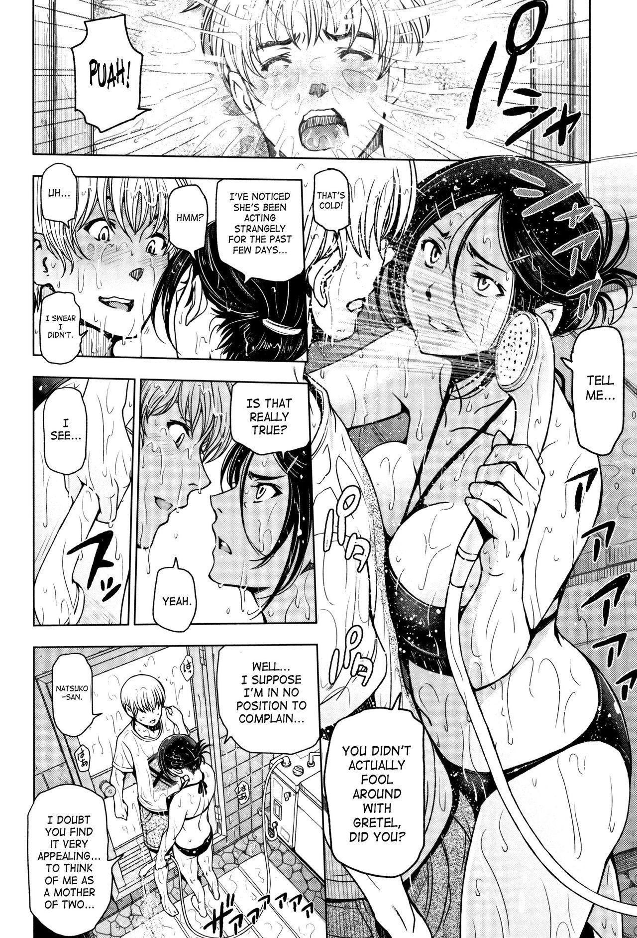 [Sena Youtarou] Natsu-jiru ~Ase ni Mamirete Gucchagucha~ Ch. 2-10 [English] [SaHa + Team Koinaka] 73