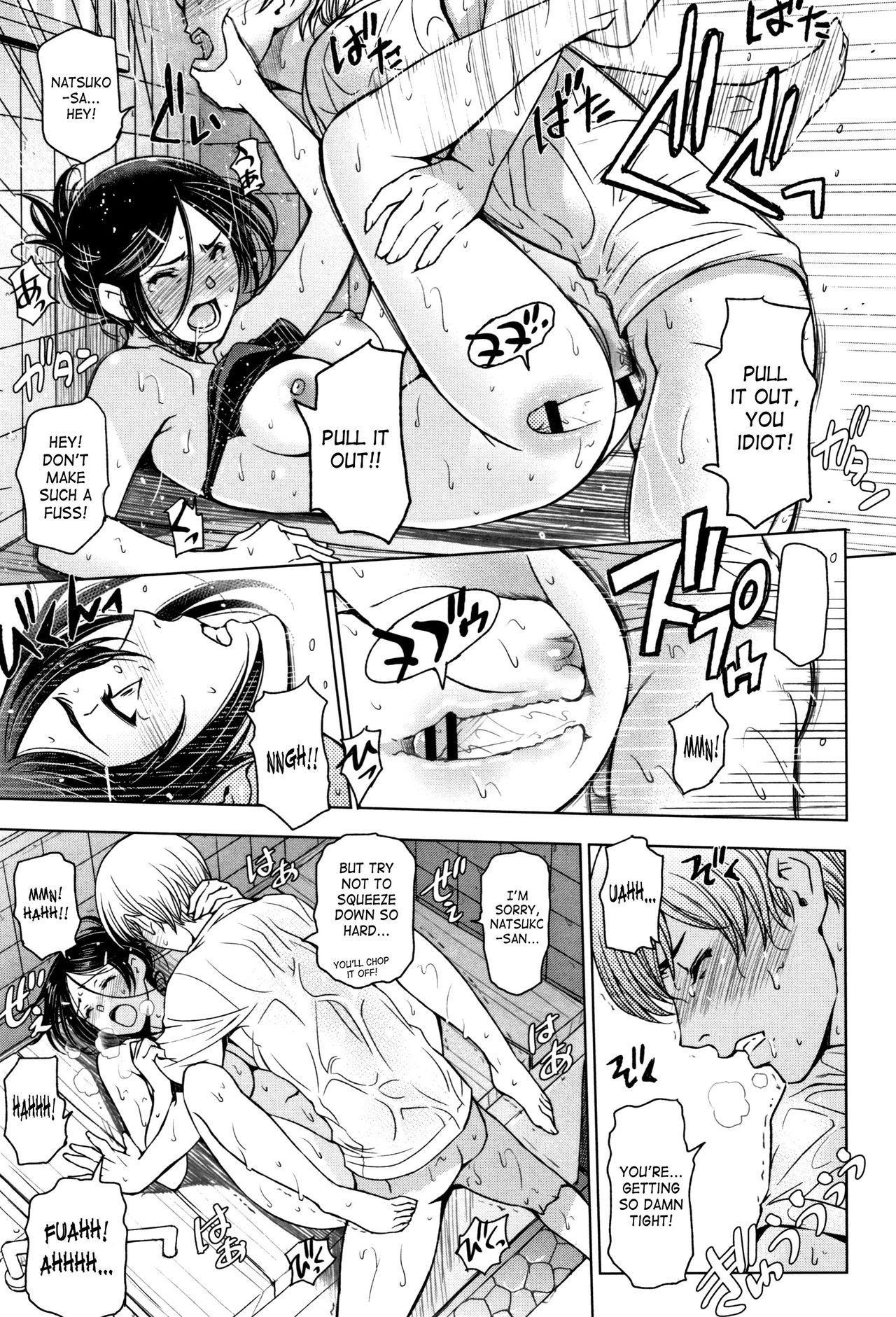 [Sena Youtarou] Natsu-jiru ~Ase ni Mamirete Gucchagucha~ Ch. 2-10 [English] [SaHa + Team Koinaka] 78