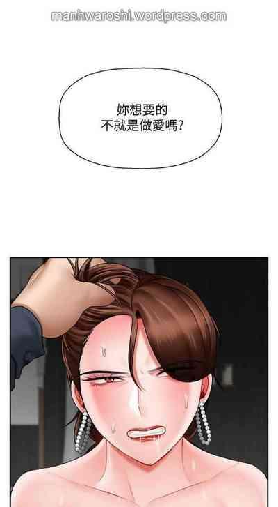 坏老师 | PHYSICAL CLASSROOM 11Manhwa 1