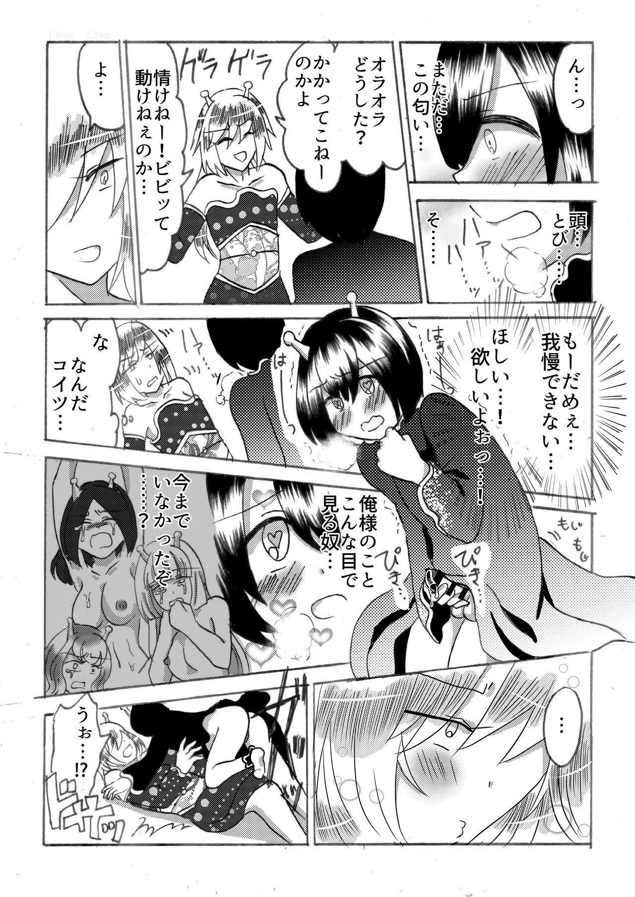 Hira-zoku no Hanashi 14