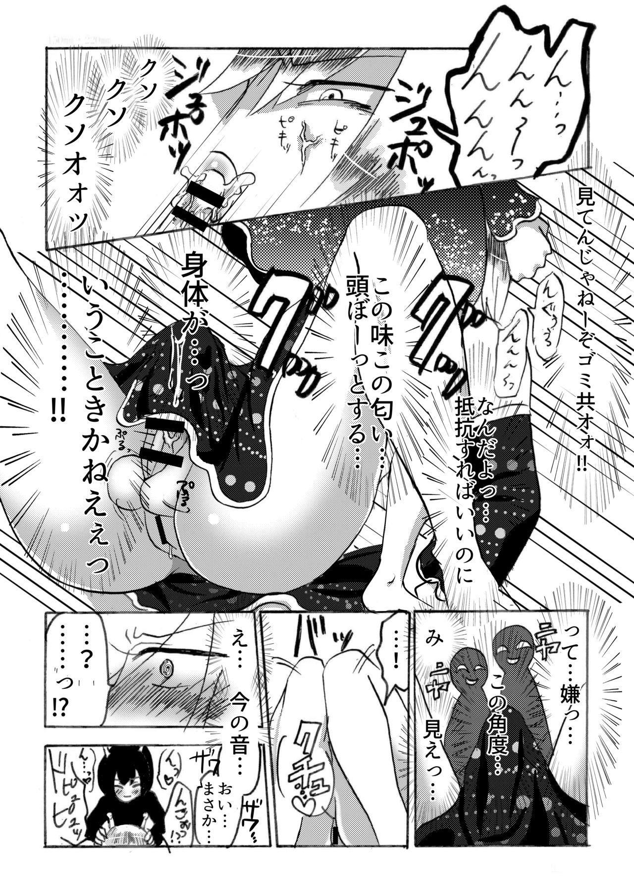Hira-zoku no Hanashi 16